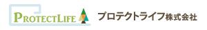 プロテクトライフ株式会社